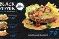 โปรโมชั่น ซานตาเฟ่ สเต๊ก  Black Pepper Steak สเต็ก ราคาเริ่มต้นเพียง 79 บาท วันนี้ ถึง 21 กุมภาพันธ์ 2560