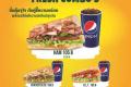 โปรโมชั่น ซับเวย์ Everryday Value Fresh Combo's ชุดคอมโบ แซนด์วิช และเครื่องดื่ม ที่ SUBWAY