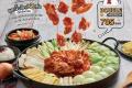 โปรโมชั่น Dak Galbi เซ็ตเมนูใหม่ Double Meat ราคาพิเศษ วันนี้ ถึง 31 พฤษภาคม 2561