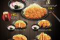 โปรโมชั่น คัตสึยะ เมนูใหม่สุดพิเศษ Say Cheese และ We Love Katsudon เมนู คัตสึด้ง ราคาพิเศษ ที่ Katsuya วันนี้ ถึง 30 มิถุนายน 2561