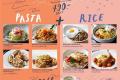 """โปรโมชั่น On the table """"Perfect Match"""" จับคู่ความอร่อย พาสต้า + เมนูข้าว ราคาเพียง 490 บาท ที่ ออน เดอะ เทเบิ้ล วันนี้ ถึง 31 มีนาคม 2561"""