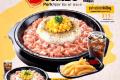 โปรโมชั่น เปปเปอร์ ลันช์ Pepper Rice Lovers เมนูจานร้อน เสิร์ฟพร้อมเฟรนช์ฟรายส์และเครื่องดื่ม ที่ PepperLunch วันนี้ ถึ 29 มีนาคม 2561