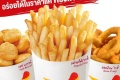 โปรโมชั่น เบอร์เกอร์คิง ลด 50% เฟรนช์ฟรายด์ , ออเนี่ยนริง และ แฮชบราวน์ วันนี้ ถึง 30 มิถุนายน 2560 และ โปรโมชั่นอื่นๆ ที่ Burger King วันนี้