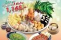 โปรโมชั่น MK Delivery MK Mix&Match ที่ เอ็มเค เดลิเวอรี่ 1642 วันนี้ ถึง 31 มีนาคม 2560