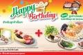 โปรโมชั่น MK ตลอดเดือนเกิด สมาชิก MK รับส่วนลด 15% ชุด MK Birthday สุขใจ ที่ เอ็มเค เรสโตรองต์ วันนี้ ถึง 30 กันยายน 2560