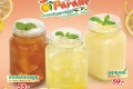 โปรโมชั่น MK เครื่องดื่ม เมนูใหม่ Yuzu Parade ความอร่อยจาก ส้มยูซุญี่ปุ่น ที่ เอ็มเค เรสโตรองต์ วันนี้ ถึง 15 กันยายน 2560
