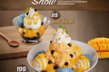 โปรโมชั่น MK Mango Snow มะม่วงกับไอศกรีมกะทิ พร้อมท็อปปิ้ง และ MK Bubble Milk Tea ชาไข่มุก 2 สไตล์ ที่ เอ็มเค เรสโตรองต์ วันนี้ ถึง 13 มิถุนายน 2561