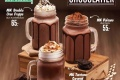 โปรโมชั่น MK Chocolatier เครื่องดื่ม ช็อคโกแลต 3 เมนูใหม่ ที่ เอ็มเค เรสโตรองต์ วันนี้ ถึง 28 กุมภาพันธ์ 2560