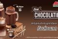 สิทธิพิเศษ ลูกค้า Dtac รับส่วนลด 20 บาท เมื่อซื้อเครื่องดื่ม เมนู MK Chocolatier ที่ เอ็มเค วันนี้ ถึง 15 กุมภาพันธ์ 2560