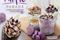 โปรโมชั่น แมคโดนัลด์ Purple Parade ไอศกรีมราดซอส มันม่วง และ แมคโฟรเซ่น ที่ Mcdonald's วันนี้ ถึง 25 มกราคม 2561