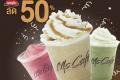 โปรโมชั่น แมคคาเฟ่ เครื่องดื่ม เมนูปั่น ลดราคา 50% ที่ McCafe วันนี้ ถึง 30 พฤศจิกายน 2560