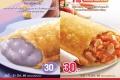 โปรโมชั่น แมคโดนัลด์ แมคพาย พายเผือกแปะก๊วย หรือ ชิคเกน แฮม พาย ราคาเพียง 30 บาท ที่ McDonald's วันนี้ ถึง 31 มีนาคม 2560