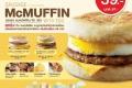 โปรโมชั่น อาหารเช้า แมคโดนัลด์ ซอเซจ แมคมัฟฟิน วิทเอ้ก ราคาพิเศษ เพียง 59 บาท ที่ McDonald's วันนี้ ถึง 31 พฤษภาคม 2560