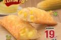 โปรโมชั่น แมคโดนัลด์ แมคพาย พายสับปะรด และ พายข้าวโพด ราคาพิเศษ ที่ McDonald's วันนี้ ถึง 7 ธันวาคม 2560
