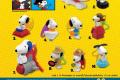 โปรโมชั่น แมคโดนัลด์ แฮปปี้มีล Happy Meal ชุดใหม่ Peanuts สนุกเพลิดเพลินไปกับสุดยอด สนูปปี้ ที่ McDonald' วันนี้ ถึง 1 มีนาคม 2561