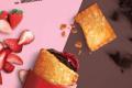 โปรโมชั่น แมคโดนัลด์ แมคพาย ChocoPink ช็อกโกพิ้งค์พาย ราคาพิเศษ ที่ McDonald's วันนี้ ถึง 22 กุมภาพันธ์ 2561