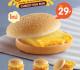 โปรโมชั่น แมคโดนัลด์ Cheesy Egg Bun ปังไข่ชีส ที่ McDonald's วันนี้