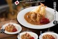 โปรโมชั่น คาคาชิ ข้าวแกงกะหรี่ ญี่ปุ่น ซอสมะม่วง KARE RAISU ที่ KAKASHI วันนี้ ถึง 30 เมษายน 2560