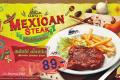 โปรโมชั่น ซานตาเฟ่ สเต็ก Santa Fe' Mexican Steak สเต็ก สไตล์เม็กซิกัน ที่ Santa Fe' Steak วันนี้ ถึง 25 มิถุนายน 2561