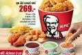 โปรโมชั่น KFC ชุด ดิป แอนด์ แชร์ , บักเก็ตอิ่มใจ , ชุดเต็มสุข , ชุดอิ่มสุขใจ , ชุดจุใจ , ข้าวไรซ์โบว์ล และ ชุดอื่นๆ จาก เคเอฟซี 1150
