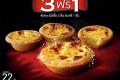 โปรโมชั่น KFC Golden Tart ทาร์ตไข่ ซื้อ 3 ฟรี 1 ที่ เคเอฟซี วันนี้ ถึง 15 มกราคม 2561