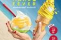 โปรโมชั่น KFC ไอศกรีม MANGO FEVER แมงโก้ ฟีเวอร์ ที่ เคเอฟซี วันนี้ ถึง 17 เมษายน 2560