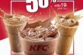 โปรโมชั่น KFC เครื่องดื่มเย็น ลดราคา 50% เหลือเพียง 19 บาท (จากปกติ 39 บาท) ที่ เคเอฟซี วันนี้ ถึง 19 กันยายน 2560