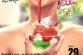 โปรโมชั่น เคเอฟซี ครีมบอล เจลลี่ซู้ด ไอศกรีมดูดได้ ที่ เคเอฟซี วันนี้ ถึง 16 พฤาภาคม 2561