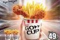 โปรโมชั่น KFC สำหรับทานที่ร้าน หรือซื้อกลับบ้าน KFC  My Box , ชุดจุใจ , ชุดสุขใจ และ โปรโมชั่น KFC อื่นๆ
