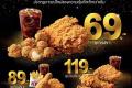 โปรโมชั่น KFC สำหรับทานที่ร้าน หรือซื้อกลับบ้าน KFC ชุดโดนใจใหม่ นิว ซีรีส์ , ชุดจุใจ และ โปรโมชั่น KFC อื่นๆ