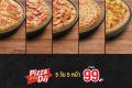 โปรโมชั่น พิซซ่าฮัท Pizza of the Day พิซซ่า 5 วัน 5 หน้า เพียง 99 บาท เฉพาะออนไลน์ และ Wow Week พิซซ่าถาดกลาง หมวดเลิฟเวอร์ เพียง 99 บาท เฉพาะซื้อที่ร้าน Pizza Hut สาขาที่ร่วมรายการ