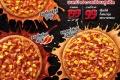 โปรโมชั่น พิซซ่าฮัท พิซซ่า ฮาวายเอี้ยน 3 ซอส ใหม่ ถาดแรก 199 บาท ถาดที่2 99 บาท และโปรโมชั่นอื่นๆ ที่ Pizza Hut วันนี้