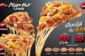 โปรโมชั่น พิซซ่าฮัท พิซซ่า ถาดแรก 199 บาท ถาดที่2 99 บาท เลือกได้ถึง 9 หน้า ที่ Pizza Hut วันนี้ ถึง 19 กันยายน 2560
