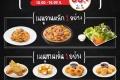 โปรโมชั่น พิซซ่าฮัท Lunch Set เพียง 99 บาท เฉพาะจันทร์-ศุกร์ 10.00-16.00 น. ที่ร้าน Pizza Hut