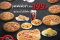 โปรโมชั่น บุฟเฟ่ต์ พิซซ่า จาก พิซซ่าฮัท เพียงท่านละ 199 บาท ที่ Pizza Hut สาขาที่ร่วมรายการ วันที่ 22 กุมภาพันธ์ ถึง 31 มีนาคม 2560