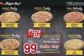 โปรโมชั่น พิซซ่าฮัท พิซซ่าออฟเดอะเดย์ ถาดกลางเพียง 99 บาท 5 วัน 5 หน้า ที่ Pizza Hut เฉพาะสั่งผ่านออนไลน์ วันนี้ ถึง 27 มิถุนายน 2560