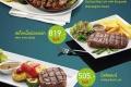 Beef Promotion จาก Sizzler สเต็กเนื้อ นำเข้า จาก ออสเตรเลีย เฉพาะวัน ศุกร์ เสาร์ อาทิตย์ ที่ ซิซซ์เล่อร์