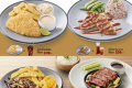 โปรโมชั่น ซิซซ์เล่อร์ Lunch Special จาก Sizzler เมนู สเต็ก สุดคุ้มราคาเริ่มต้นที่ 239 บาท พร้อมเครื่องดื่ม เฉพาะวันจันทร์ - ศุกร์ ตั้งแต่เปิดร้าน - 15.00 น.