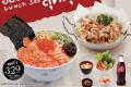 โปรโมชั่น Lunch Set ชุดอาหาร สุดคุ้ม ที่ ซูกิชิ โคเรียน ชาร์โคล กริลล์ วันนี้ ถึง 28 กุมภาพันธ์ 2561
