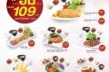 โปรโมชั่น ซูกิชิ โคเรียน ชาร์โคลกริลล์ ชุดอาหาร ราคาพิเศษ เริ่มต้นเพียง 109 บาท ที่ Sukishi Korean Charcoal Grill วันนี้ ถึง 28 กุมภาพันธ์ 2560