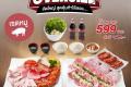โปรโมชั่น ซูกิชิ โคเรียน ชาร์โคล กริลล์ Oversize จัดใหญ่ สุดคุ้ม ท้าให้ลอง เซตอาหารราคาพิเศษ และ Lunch Set ชุดอาหาร สุดคุ้ม