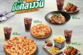 โปรโมชั่น เดอะ พิซซ่า คอมปะนี เมนู มื้อกลางวัน ราคาพิเศษ Lunch Special อิ่มคุ้ม เริ่มเพียง 129 บาท ที่ The Pizza Company วันนี้