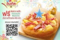 โปรโมชั่น ฉลองวันเกิด สุดพิเศษ ที่ เดอะ พิซซ่า คอมปะนี รับฟรี พิซซ่าถาดเล็ก พร้อมของขวัญ The Pizza Company ตลอดเดือน มีนาคม 2560