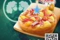 โปรโมชั่น ฉลองวันเกิด สุดพิเศษ ที่ เดอะ พิซซ่า คอมปะนี รับฟรี พิซซ่าถาดเล็ก พร้อมของขวัญ The Pizza Company สำหรับคนเกิดเดือน มิถุนายน 2560