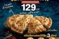 โปรโมชั่น เดอะ พิซซ่า คอมปะนี จัมโบ้ พิซซ่า พัฟ ราคาเพียง 129 บาท และโปรโมชั่นอื่นๆ ที่ The Pizza Company 1112 วันนี้ ถึง 19 กรกฎาคม 2560