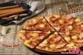 โปรโมชั่น เดอะ พิซซ่า คอมปะนี พิซซ่าบางกรอบ ซอสเซจ ดีไลท์ และ ชุดสุดคุ้ม อื่นๆ ที่ The Pizza Company 1112