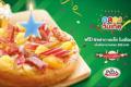 โปรโมชั่น ฉลองวันเกิด สุดพิเศษ ที่ เดอะ พิซซ่า คอมปะนี รับฟรี พิซซ่าถาดเล็ก พร้อมของขวัญ The Pizza Company สำหรับคนเกิดเดือน เมษายน 2561