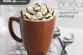 โปรโมชั่น Auntie Anne's เครื่องดื่มเมนูใหม่ Hot Chocolate ที่ อานตี้ แอนส์ วันที่ 15 กุมภาพันธ์ 2560