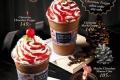 โปรโมชั่น คอฟฟี่ เวิลด์ เมนูใหม่ ต้อนรับเทศกาล คริสมาสต์ ที่ Coffee World วันนี้ ถึง 16 มกราคม 2559