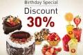 โปรโมชั่น Happy Birthday ที่ Cold Stone Creamery สำหรับลูกค้าที่เกิดเดือน ตุลาคม รับส่วนลด 30%